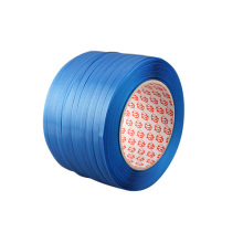 New Arrival for China Pp Strapping, High Tensile Virgin Pp Strapping, Woven Pp Strap, High Quality Pp Strap Manufacturer and Supplier Plastic machine hand banding strapping roll export to Algeria Importers