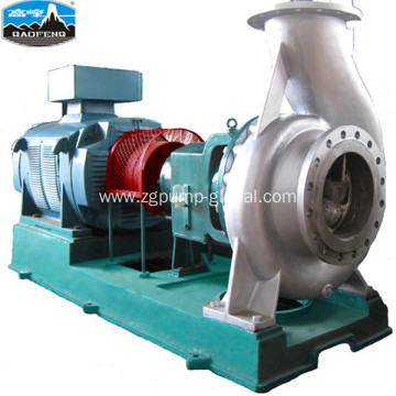 Horizontal Chemical Brine Slurry Centrifugal Pump