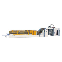 Professional supplier high speed automatic litho laminating machine/laminator machine