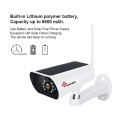 solar powered mobile wifi camera with battery 1080P