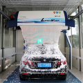 Leisu wash high pressure touchless car wash