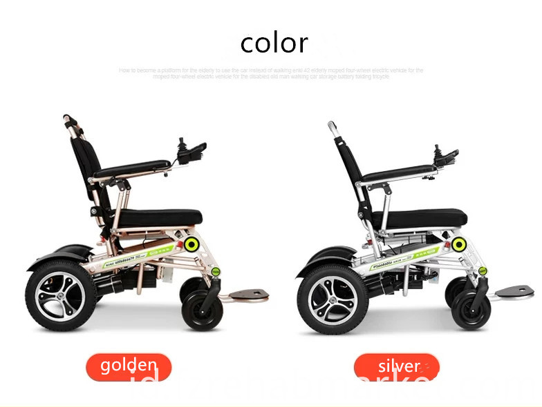 Remote Control Folding Wheelchairs