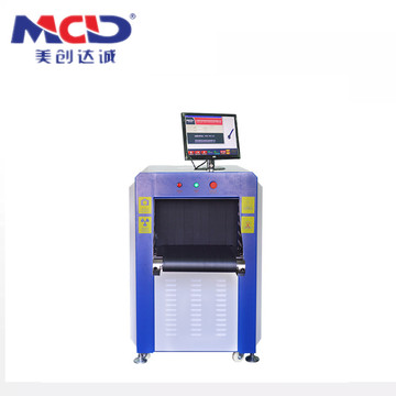 Mafi Siyarwa X Ray Bag Scanning Machine MCD6550