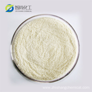 Synthetic dyestuff CAS 128-97-2