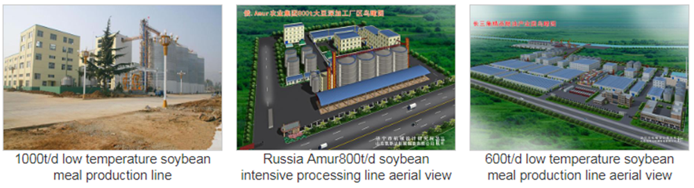 low temperature soybean meal production line