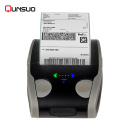 QS5806 2inch Handheld Bluetooth Mobile Printer