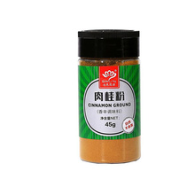 Delicious Cinnamon Ground Food Seasoning