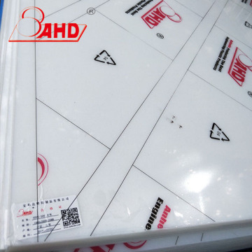 HDPE Sheet White Polyethylene Sheet