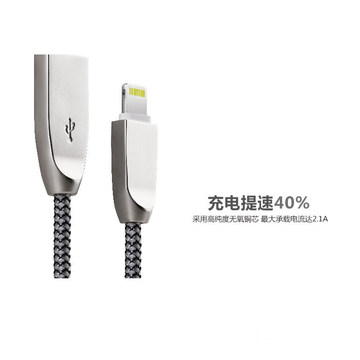 zinc alloy nylon usb cable