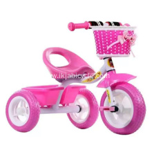 Pink Color Baby Tricycle Fashion Kid Tricycle