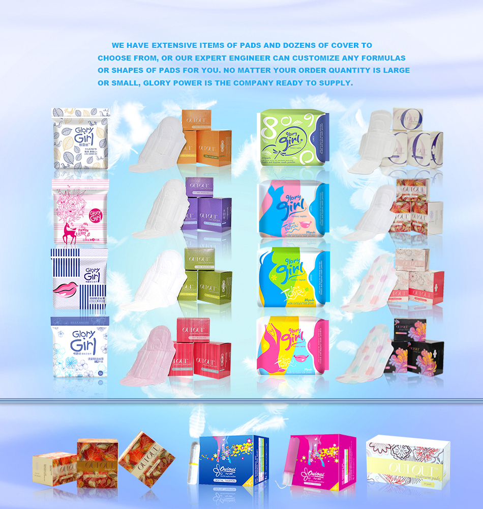 sanitary pad collection