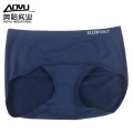 New Fashion Men Underwear Seamless Sexy Briefs Boxer