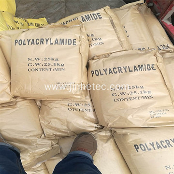 Cationic Polyacrylamide PAM For Sewage Treatment