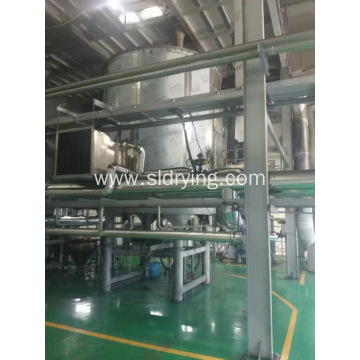 Good Quality for Plate Dryer,Disc Plate Dryer,Continual Plate Dryer Manufacturer in China Para Aminophenol Continuous Plate Drying Equipment export to Mali Supplier