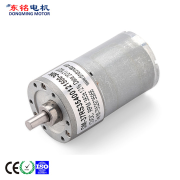 helical gear reducer motor