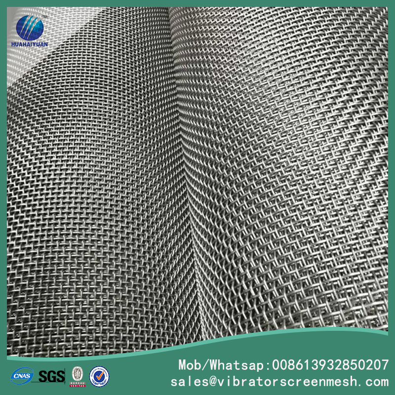 Sand Gravel Screen Mesh 4