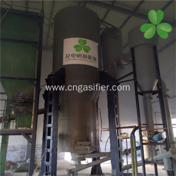 Environmental Protection Coconut Shell Gasification System