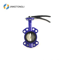 JKTLWD042 resilient seat stainless steel butterfly valve for cement
