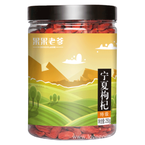 Dried Goji Berries Ningxia 2018 New Harvest