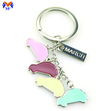 Metal promotional keyring with custom logo