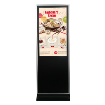 42 INCH Outdoor Touchscreen nice Kiosk