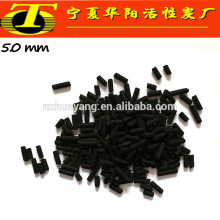 5mm Coal activated carbon pellets for H2S removal