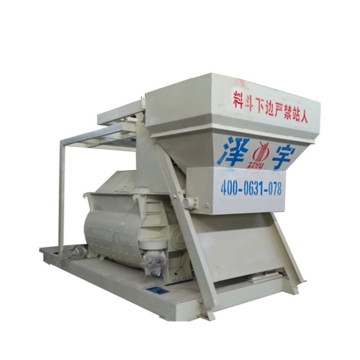 High quality 1 cubic meters concrete mixer equipment