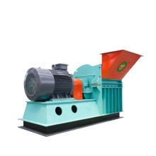 Multifunctional Hammer Mill For Crushing Wood Chip