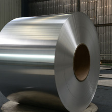 Professional for 8021 Aluminum Foil promotional 1060 aluminum foil coil supply to Nigeria Factories