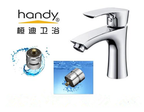 HD-3A71 BASIN MIXER