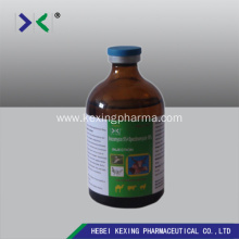Good User Reputation for Lincomycin Hydrochloride Powder Animal Lincomycin + Spectinomycin Injection export to Portugal Factory