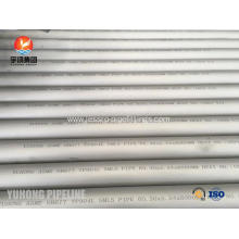 High Definition for Round Stainless Steel Seamless Pipe ASME SB677 TP904L Stainless Steel Seamless Pipe export to Tanzania Exporter
