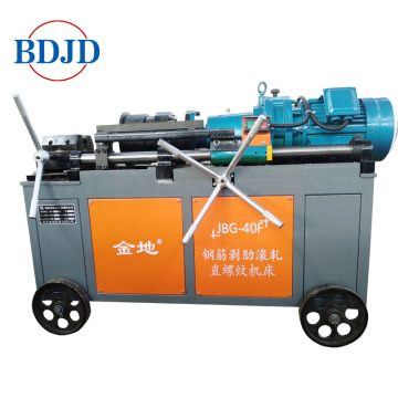 New-condition rebar rib-peeling threading machine