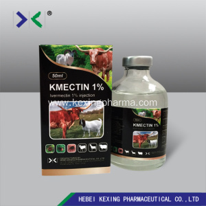 Animal Drug Ivermectin Injection