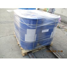 Customized for 4-Piperidone Monohydrate C6H11NO 97% 1-Methyl-4-piperidone 1445-73-4 HS code export to Congo Suppliers