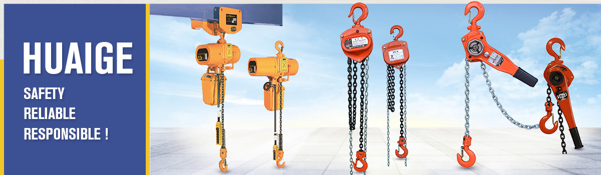 Site Index - Hebei Huaige Hoisting Machinery Group Co., Ltd. on