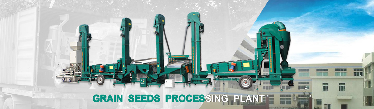 China Seed Cleaner,Grain Cleaner,Seed Cleaning Machine Manufacturer