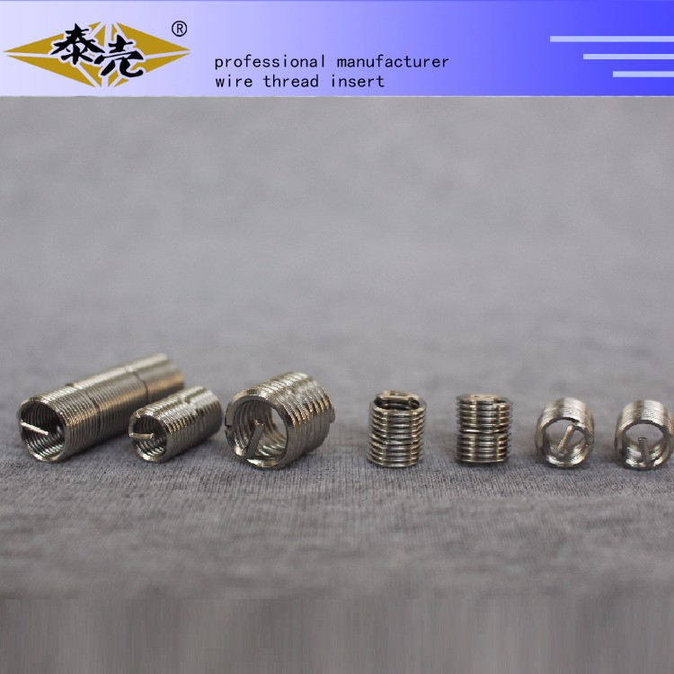 Factory supply metal screw metal inserts