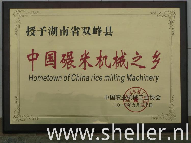 6NF-4 rice mill machine