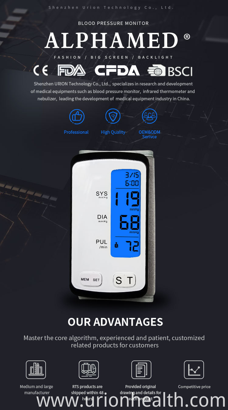 high accuracy blood pressure test machine