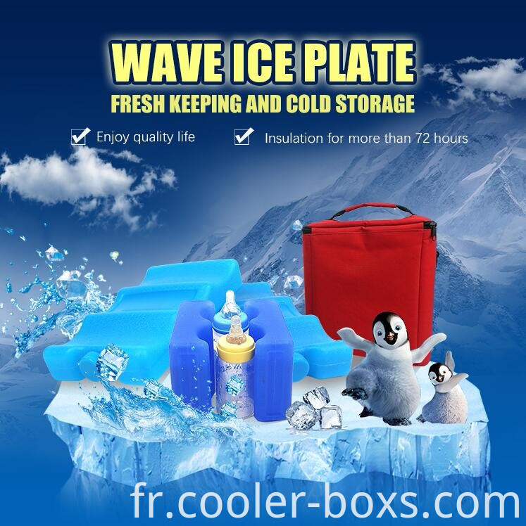 wave ice packs