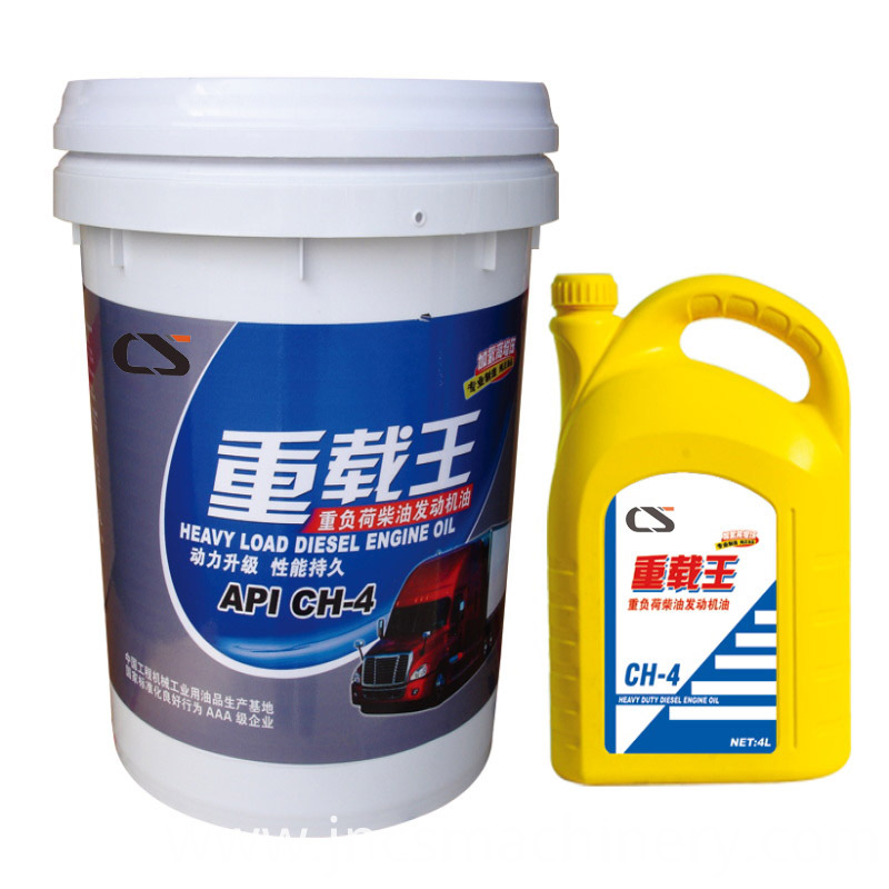 Heavy load diesel engine oil API CH-4