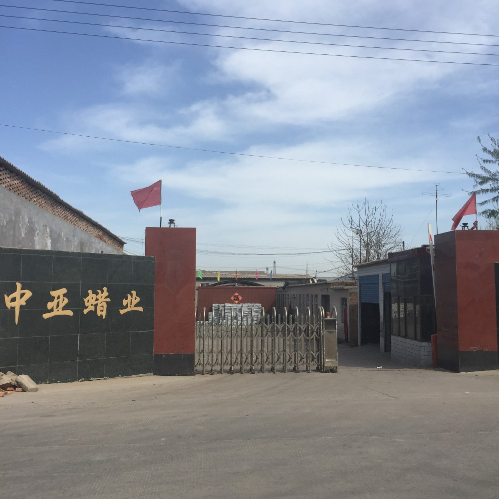 ZhongYa Candle Factory