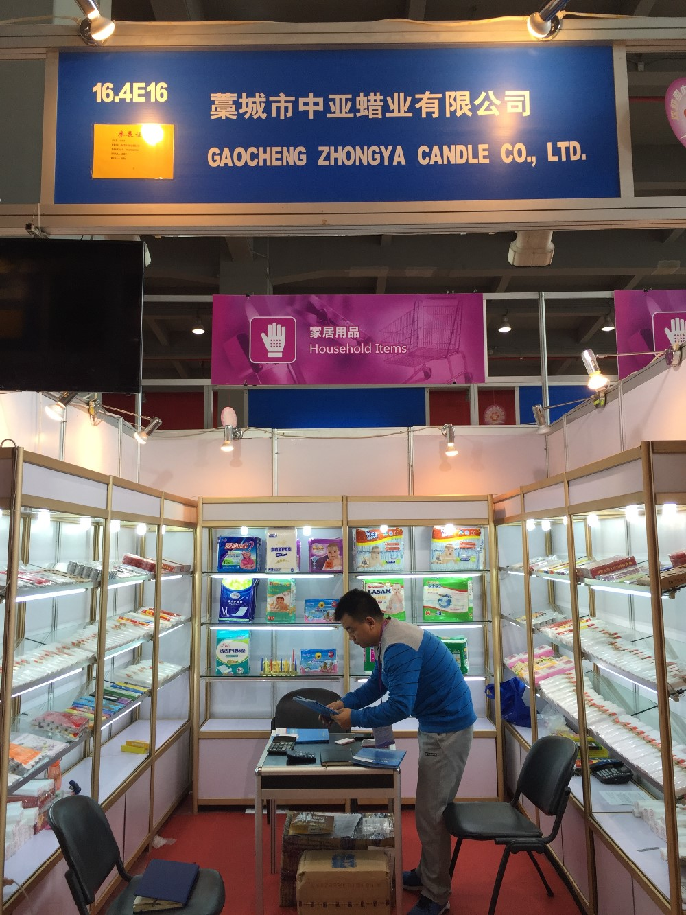 ZhongYa Candle Canton Fair