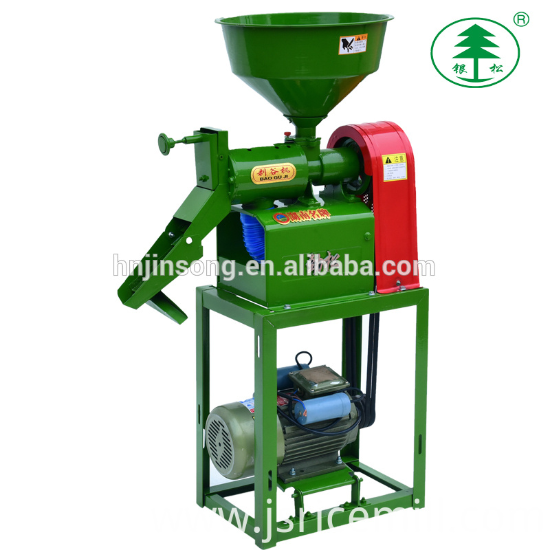 Single Rice Mill Machine
