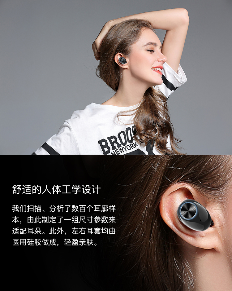 CVC6.0 Deep Bass Stereo Sound Sport in-Ear Earphones