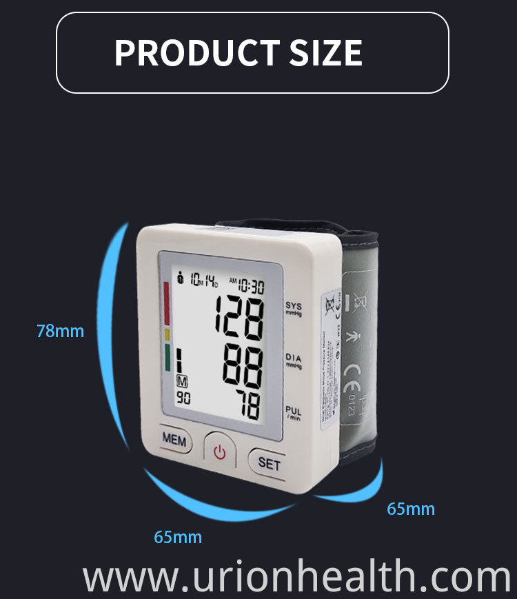 android bp monitor