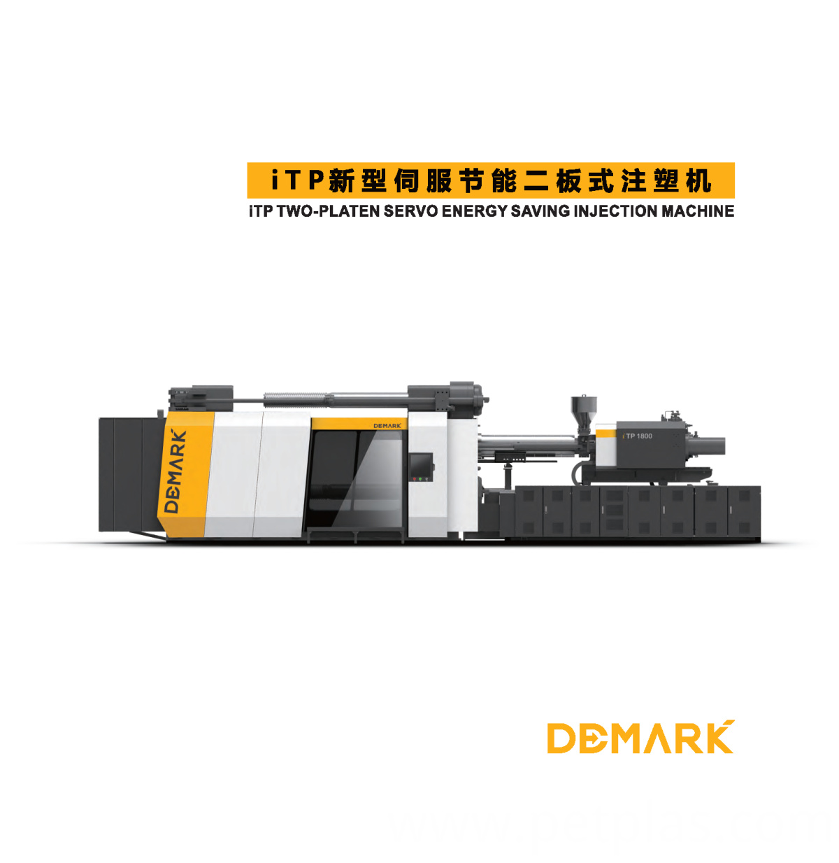 iTP6600 two-platen injection moulding machine price China