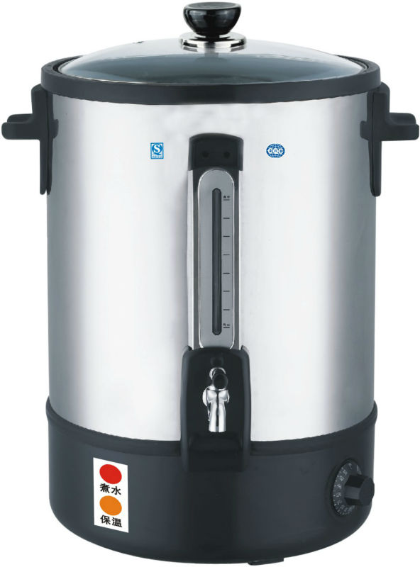 Catering Water Urn