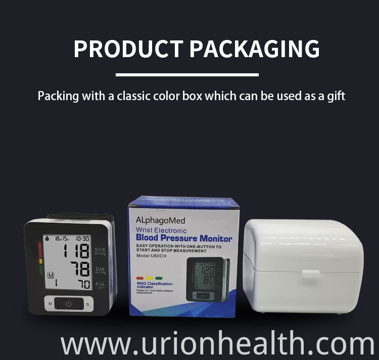 Private Label Blood Pressure Monitor